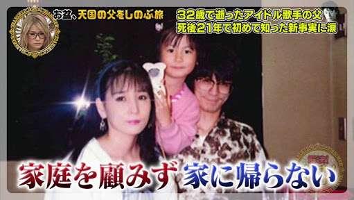 中川翔子、亡き父の歌を熱唱 勝彦さんの享年と同じ32歳に万感