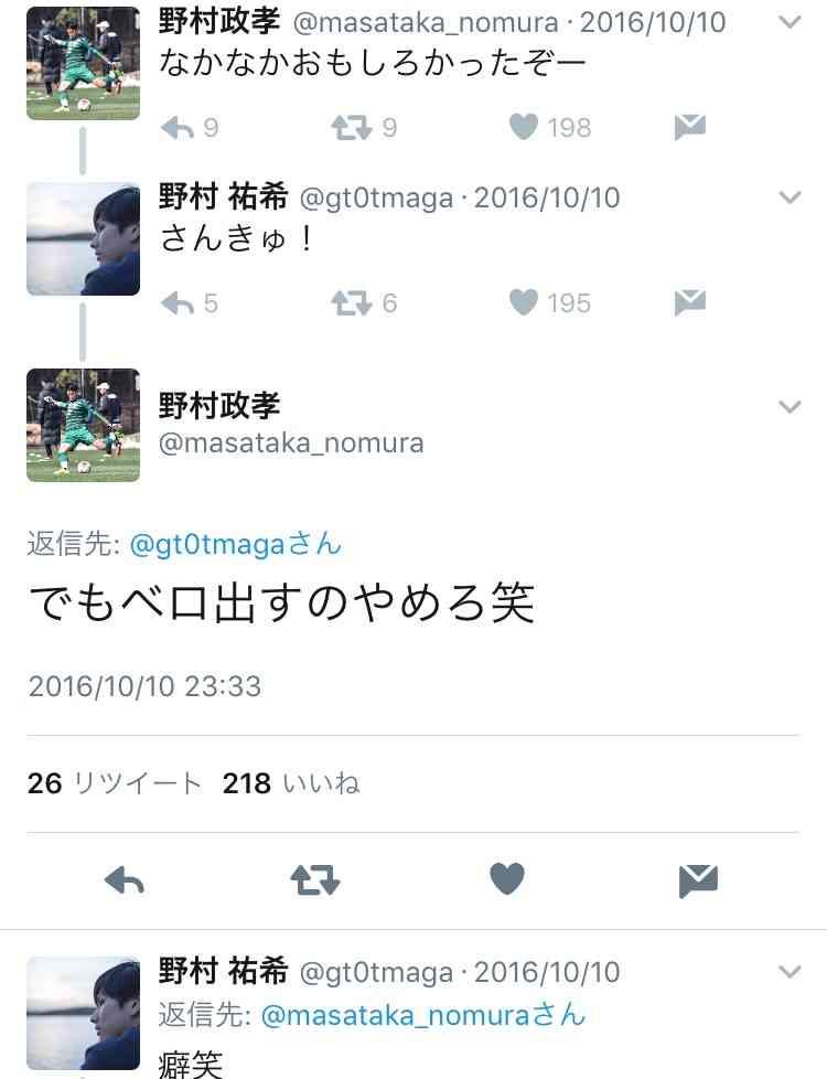 【実況・感想】最強スポーツ男子頂上決戦 3時間SP
