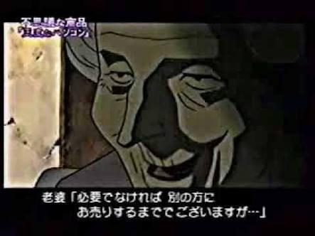 キャラクターの知名度調査 PART2