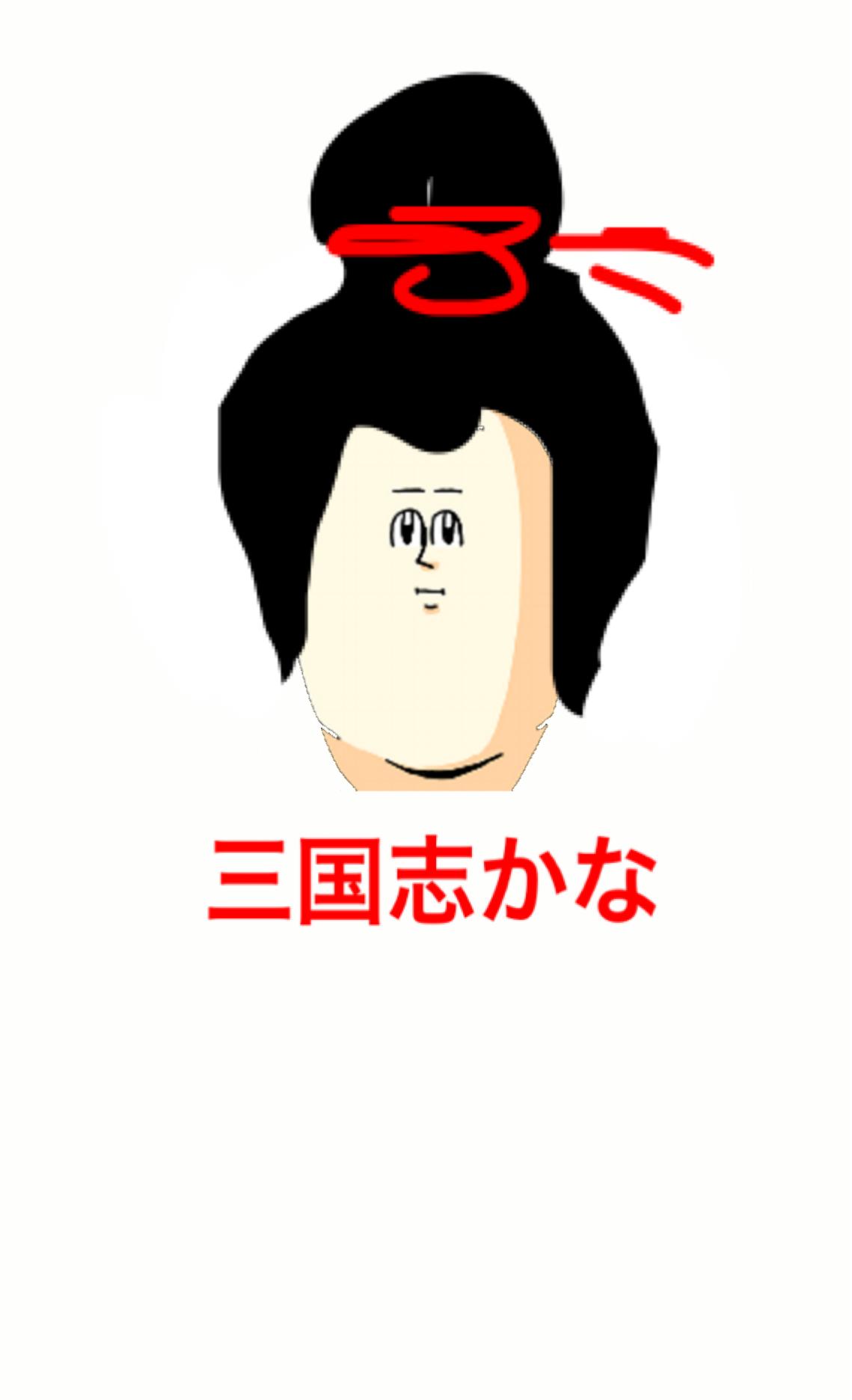 【お絵かきトピ】ミサワ風にガル民を描こうよ Part4