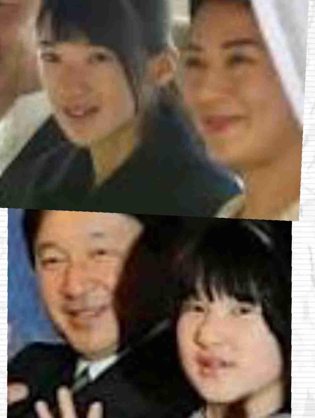 愛子さま 去年夏以来初、ご夫妻公務へ同行
