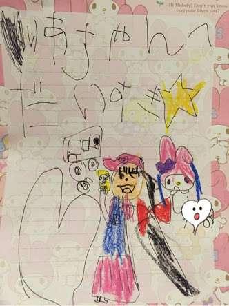 木下優樹菜、娘からの手紙に感動「ままI LOVE YOU」