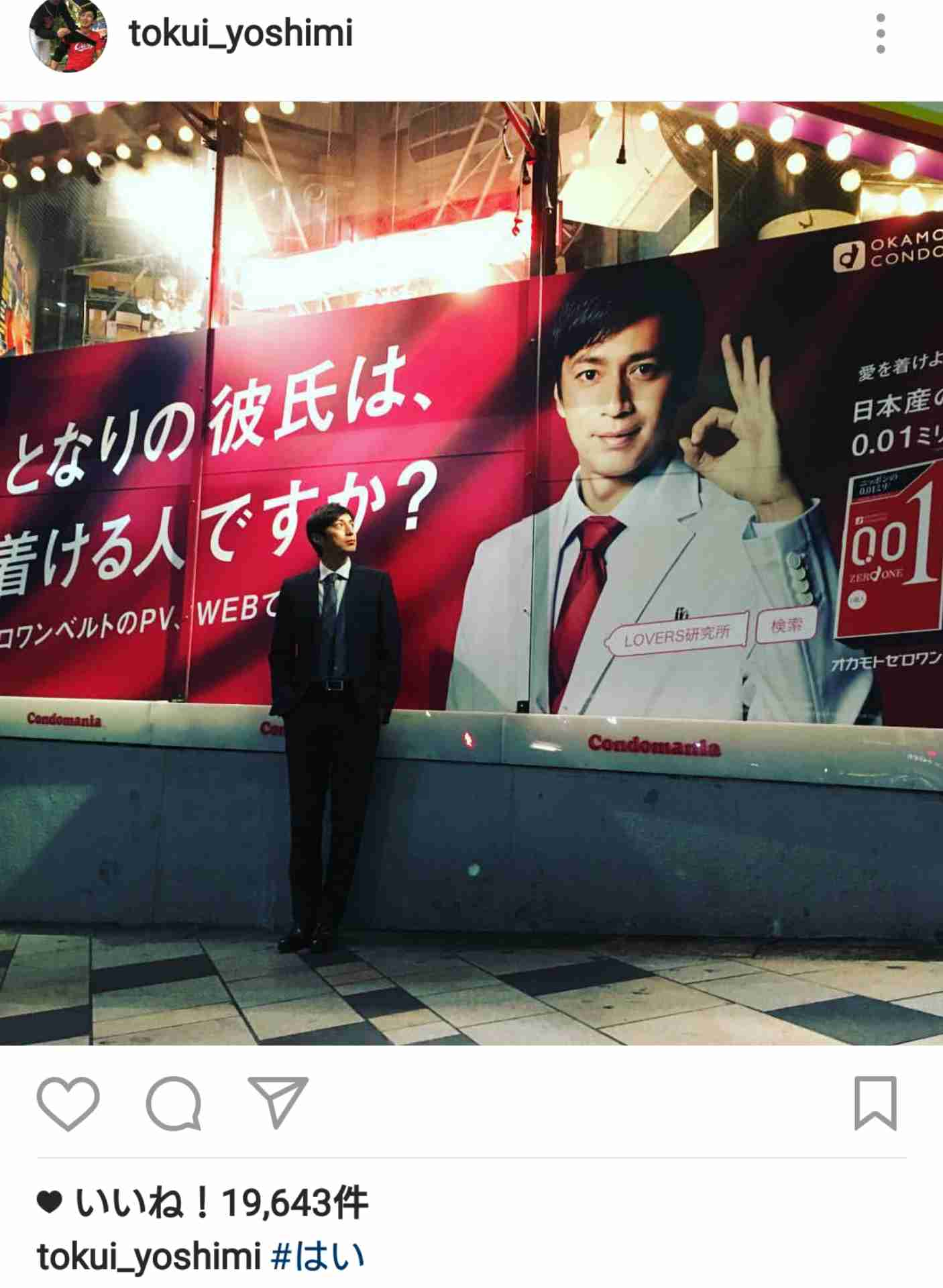 しみけんらトップAV男優6人 「エロ要素一切なし」のヒーロードラマに出演