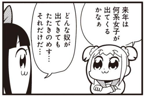 「モグラ女子」泉里香、豊満バストが悩みも「短所は長所に変わる」