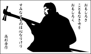自殺死亡率:日本はワースト6位 先進国の最悪レベル