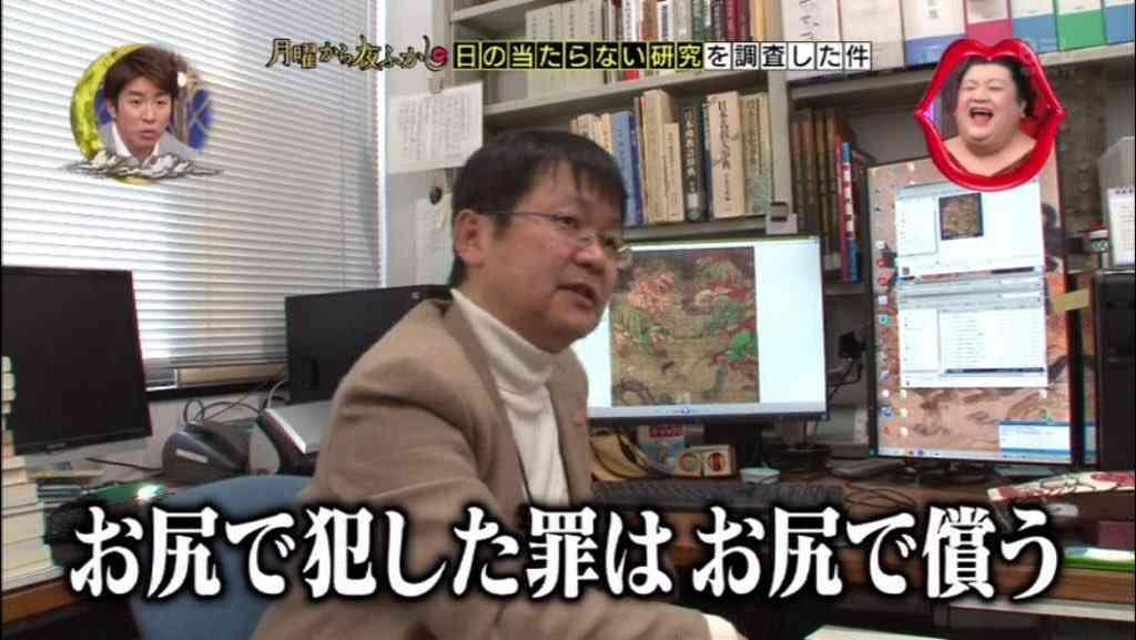 絶対鈴木プロデューサーに却下されるジブリのタイトル