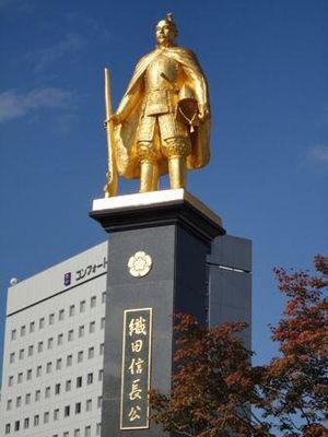 岐阜県あるある