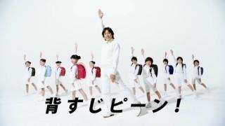 橋本環奈「天使の背中」を解禁! 初めてのヨガでしなやかな肉体美を披露