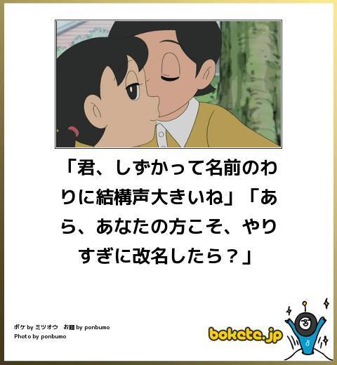 <芸能人の神対応>桜井和寿、超ゲス不倫なのに思わず許しそうになった理由