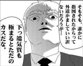 【声優】櫻井孝宏を語ろう