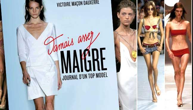 フランスで痩せ過ぎモデルを規制する法施行 診断書の提出を義務化