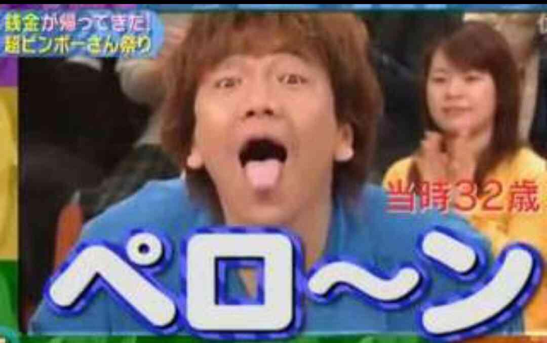 【実況・感想】銭金 復活!今どきのビンボーさんスペシャル!