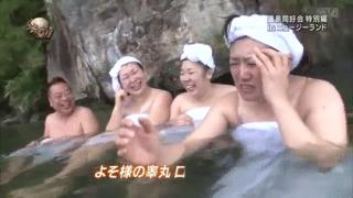 ガルちゃん温泉旅行でありがちなこと