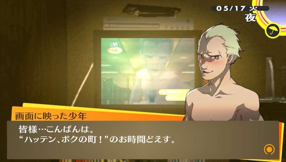 【ゲーム】 ペルソナシリーズが好きな人!