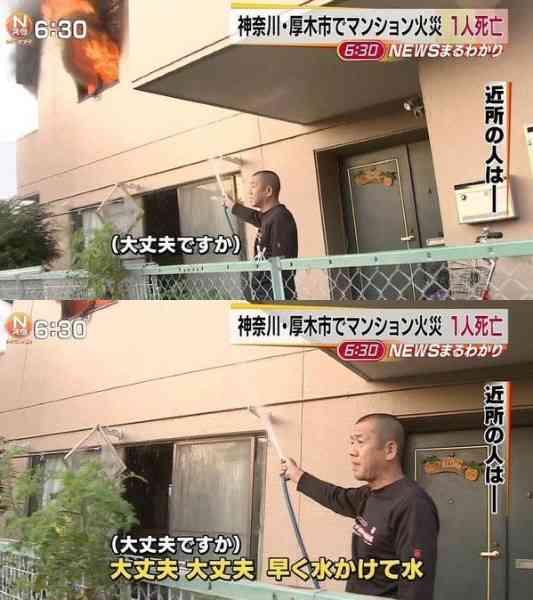 家に消火器ありますか?