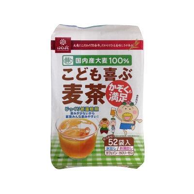 美味しい麦茶教えて!