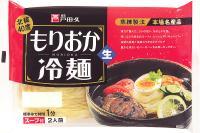 冷たい麺1番のオススメは?