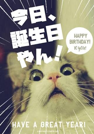 誕生日、彼氏は何かしてくれますか?