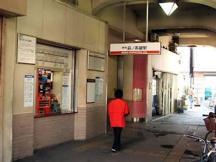 大阪について大阪に住んでる人に質問してみるトピ(運がよければ返事が返ってくる)