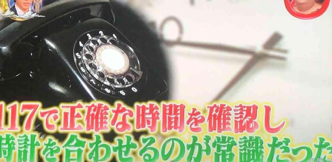 117にもマツコ・デラックス効果!回線一時パンクか 「時報」初めて知った若者が相次ぎ電話
