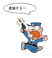 埼玉県警の巡査、17歳少女とわいせつ行為