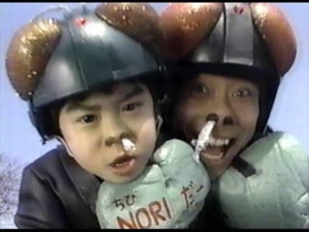 伊藤淳史、今度は電話男!日テレ系7月連ドラ「脳にスマホが埋められた!」に主演