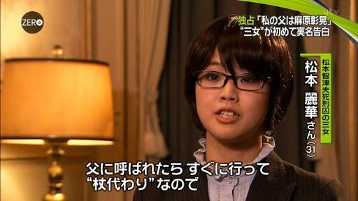 はるかぜちゃんこと春名風花 麻原彰晃死刑囚の娘との会食報告で受けた嫌がらせを告白
