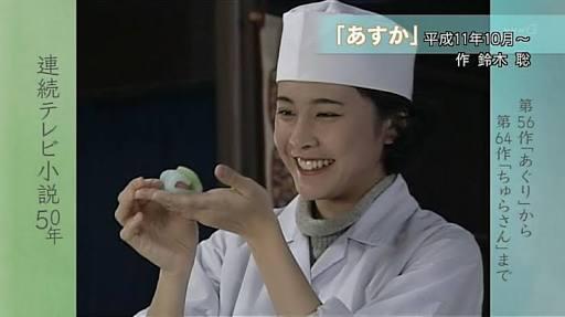 美しい和菓子を眺めて癒されるトピ