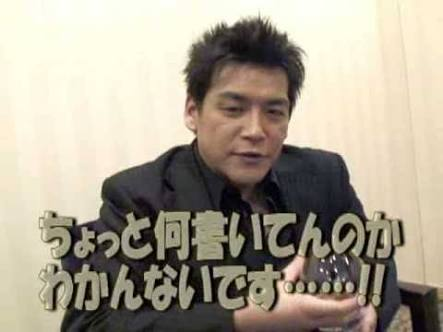 ココリコ田中直樹はモラハラ夫だった?