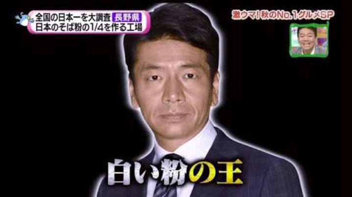 上田晋也あるある