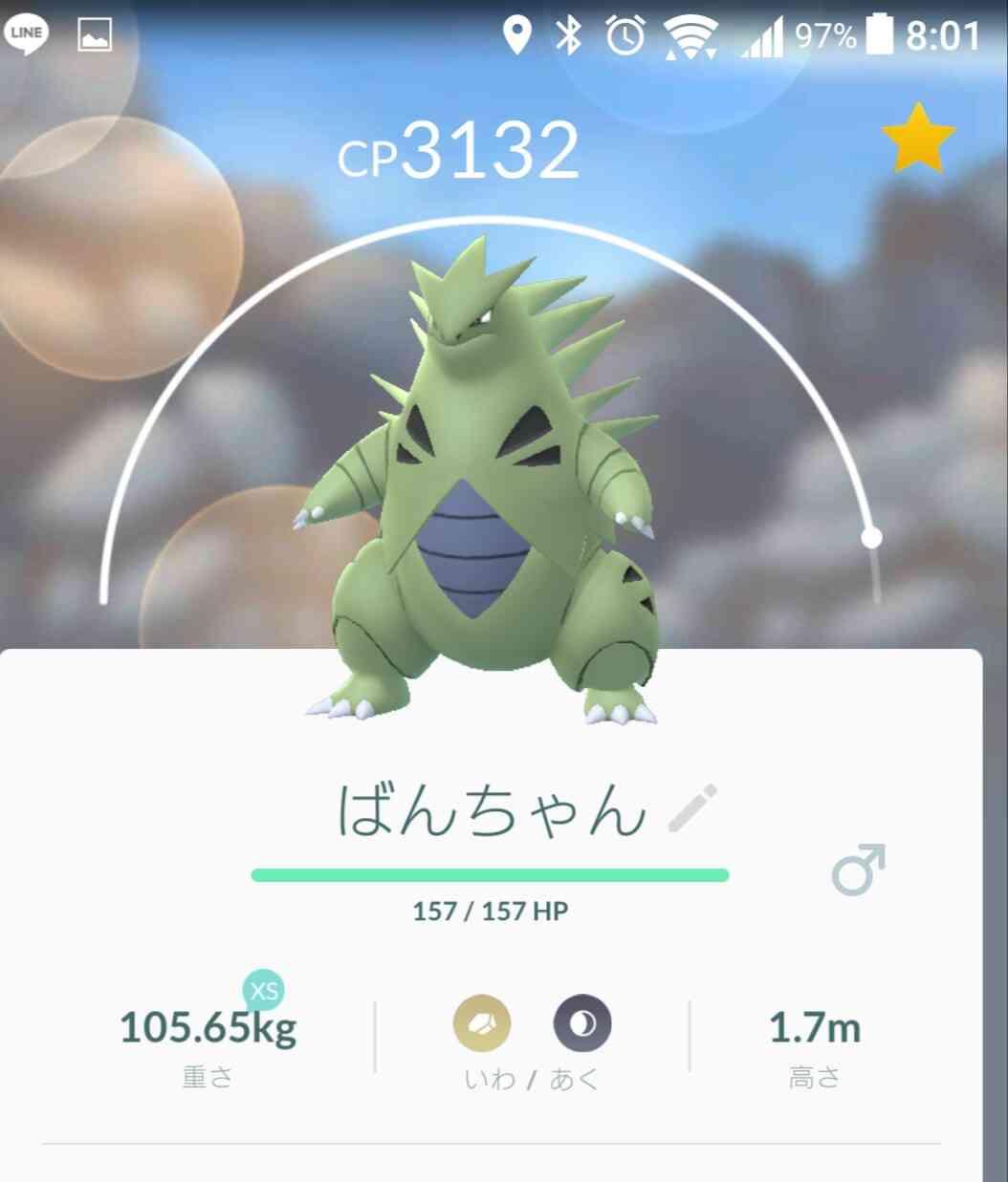 ポケモンGOやってる人!Part.11