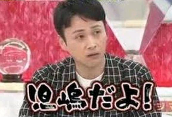 長澤まさみ×前田敦子、初共演で姉妹役!黒沢清監督『散歩する侵略者』