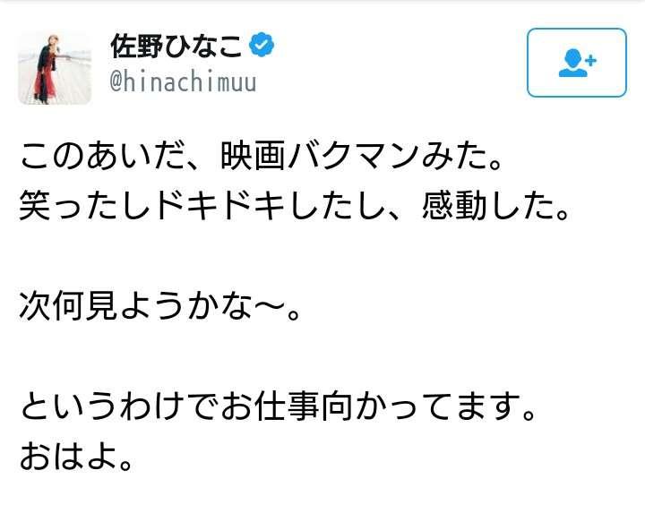 神木隆之介、ジブリ出身・米林宏昌監督と7年ぶりタッグ 『メアリと魔女の花』に声優参加