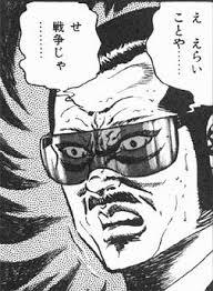 寒がりVS暑がり【エアコン戦争】