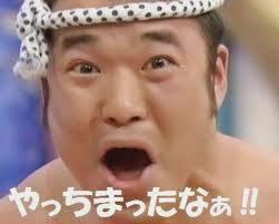 鈴木奈々のイメチェンに驚きの声「一瞬誰かと」
