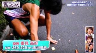 24時間テレビ マラソンランナーは渡部建か岡田結実か