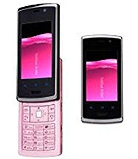 昔懐かしの携帯を語りたい