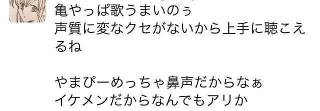 亀梨和也と山下智久、以前からの仲の良さを語る「幼馴染みに近い」