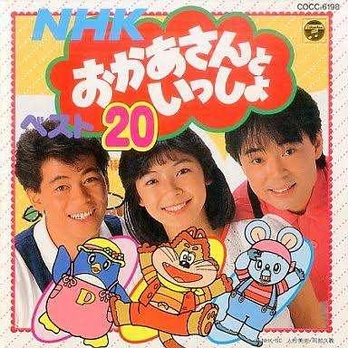 横山だいすけ、卒業後初の民放番組に生出演 『スッキリ!!』で生歌披露
