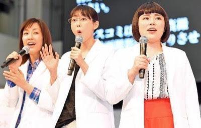 ドラマ主演・美貌の桐谷美玲は微妙、ブルゾンちえみは大絶賛