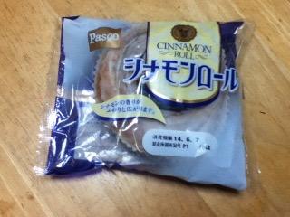 シナモンロールが大好き!