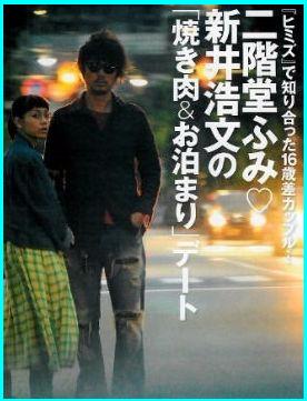 【実況・感想】 フランケンシュタインの恋 5話