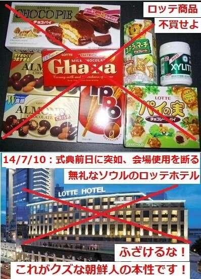 日本企業の商品のオススメ