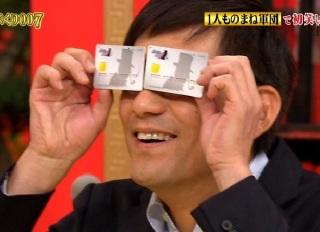 博多華丸大吉好きな人!