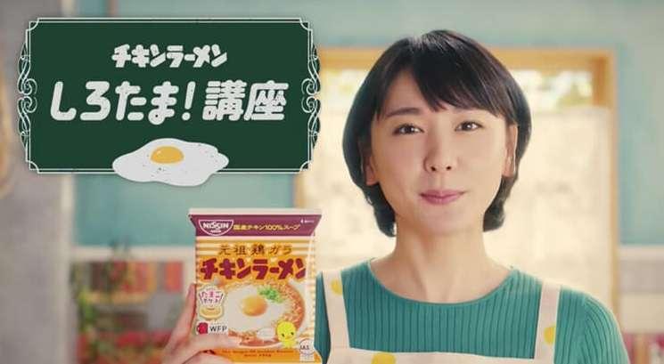 日清食品「どん兵衛」CMに星野源、吉岡里帆。「逃げ恥」の平匡みたいな男と「どんぎつね」。ツイッターで一日早く公開