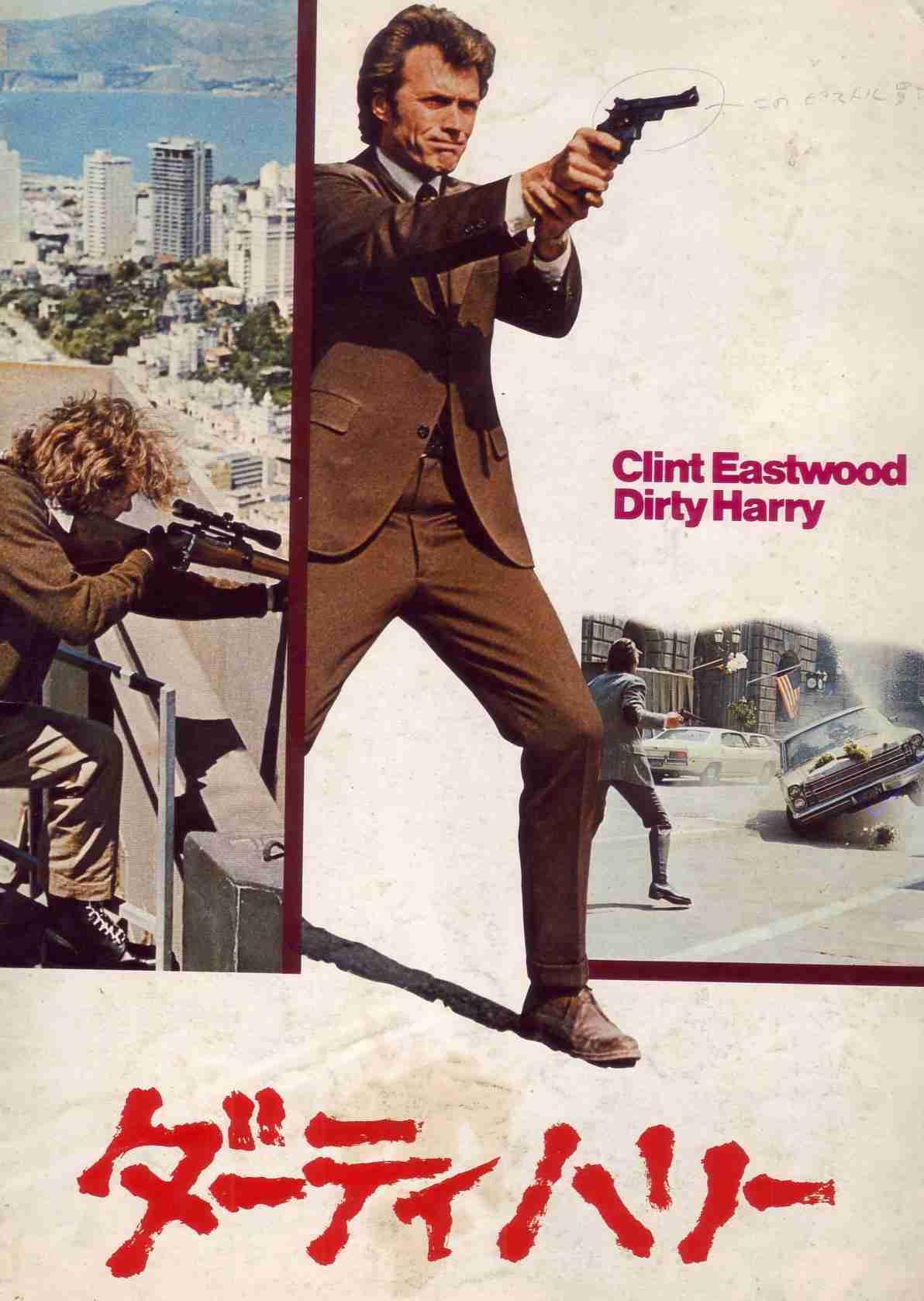 70年代の映画が好きな人