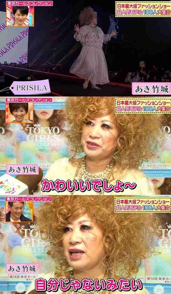 各都道府県出身の女性アイドルの画像を貼るトピ