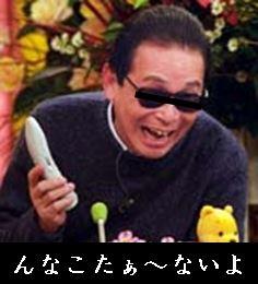 くすぶるTOKIO解散説