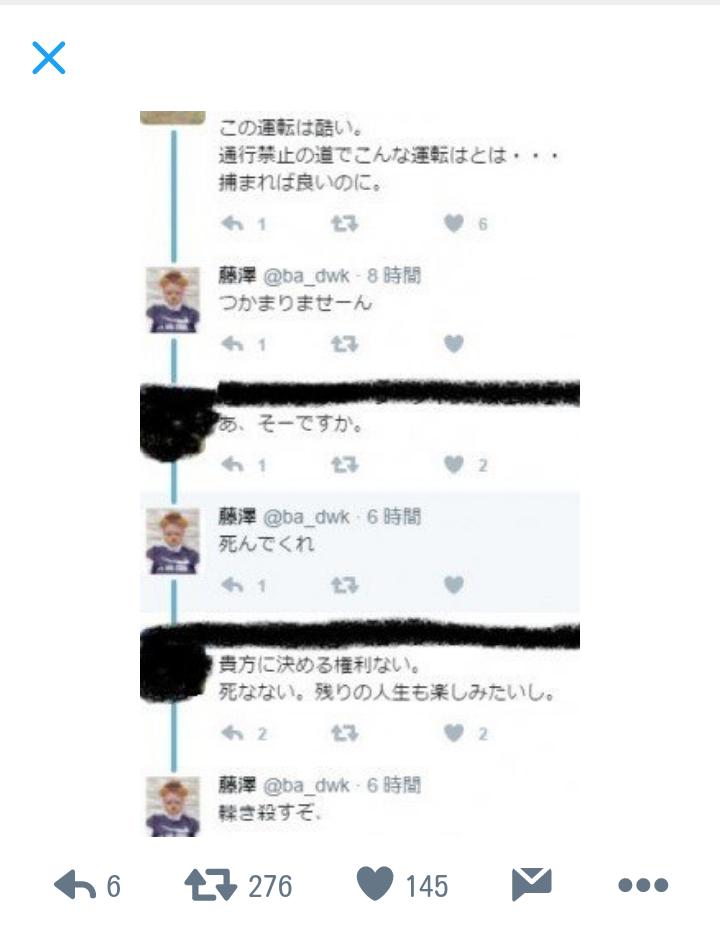 通学路暴走動画 少年が出頭「自分が乗っていた」 大阪