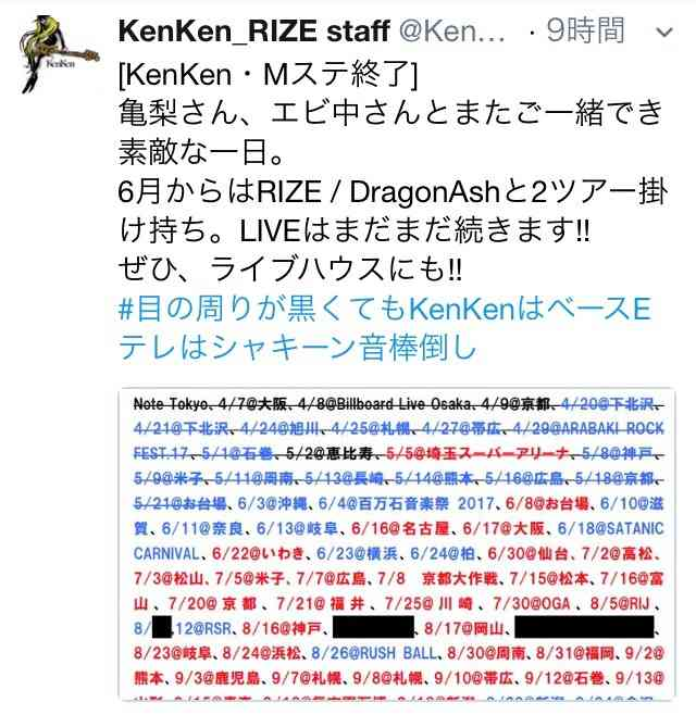 AKB48『願いごとの持ち腐れ』が245万枚超の売上でダブル・ミリオン突破